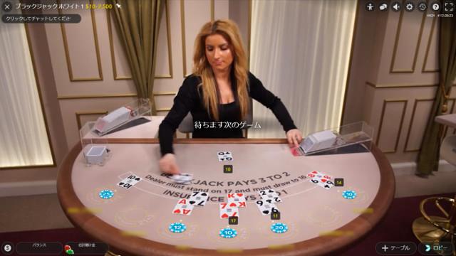 """Evolution Gaming """"Live Blackjack"""""""