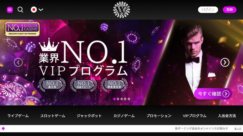 ワンダーカジノ(Wonder Casino) トップページ